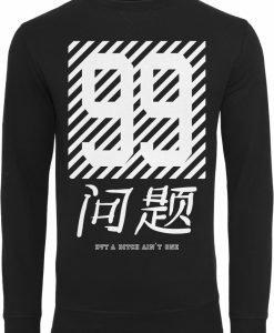 Bluze barbati cu texte Chinese Problems - Bluze cu mesaje - Mister Tee>Regular>Bluze cu mesaje