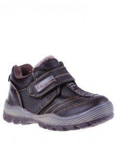 Pantofi sport imblaniti copii Margot marimi 25-30 - Home > Copii -