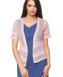 Cardigan roz din tricot cu maneca scurta 1503A - Cardigane -